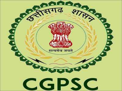 CGPSC Jobs - Apply for 140 Assistant Professors Post in Jashpur
